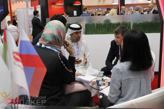 ADIPEC – International Oil and Gas Exhibition with a view to the future