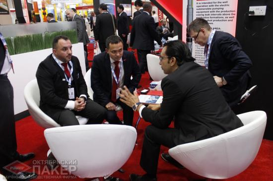 SPF Paker LLC is a participant of the Abu Dhabi International Petroleum Exhibition and Conference (ADIPEC)